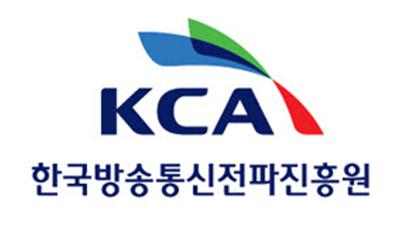 [디지털뉴딜의 마중물, ICT기금]〈2〉KCA, 수행자 중심 집행→ 일자리창출 기여