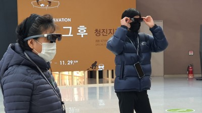 엑스퍼트아이엔씨, '한성백제박물관 AR 관람가이드 체험행사' 성료… 스마트글라스로 관람
