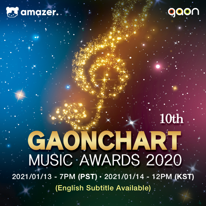 BTS swept 6 crowns… Rookie of the Year is Espa and Hyphen [Gaon Chart Music Awards Summary]