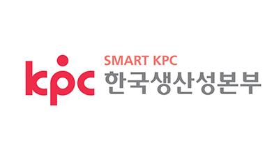 [2020 NCSI]한국생산성본부, 국내 대표 생산성 향상 추진기관…연간 800여건 컨설팅 수행