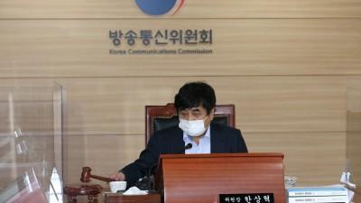 지상파·유료방송 '광고 규제 완화'로 경쟁력 높인다