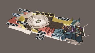 대전시 e-스포츠 상설경기장 7월 오픈...게임 산업 메카 된다