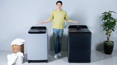 {htmlspecialchars(삼성전자, 위생 기능 강화한 '그랑데 통버블' 전자동 세탁기 출시)}