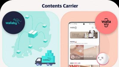 세종텔레콤, 커머스 사업부문 분리... 자회사 '콘텐츠캐리어' 설립