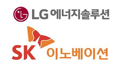 LG에너지솔루션-SK이노베이션, 배터리 특허 소송 입장차 여전