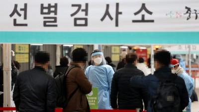 거리두기·5인이상 모임 금지 2주 연장…헬스장·카페 등 운영재개