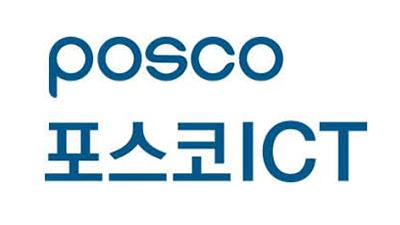 포스코ICT, 효성중공업에 스마트팩토리 플랫폼 '포스프레임' 적용