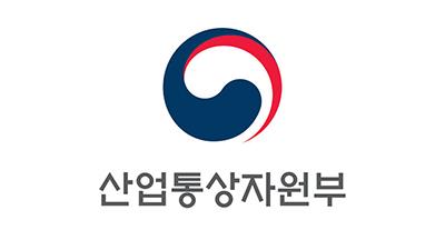 산업부, 韓-중남미 통상현안 점검 회의 개최
