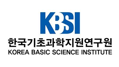 KBSI·충북대, 대형연구시설 구축·활용 MoU 체결