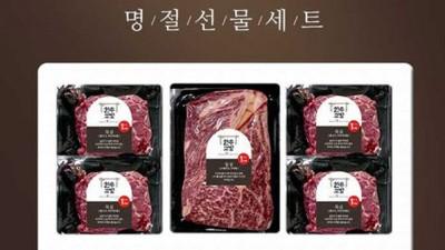 {htmlspecialchars(CJ오쇼핑플러스, 일반식품 주문 금액 8배 성장)}