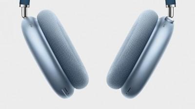 애플 '에어팟 맥스'의 배터리가 급속하게 닳는다는 문제가 제기됐다. 사진=애플