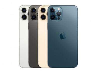 아이폰12 프로맥스. 사진=애플