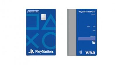 현대카드, 플레이스테이션 제휴 카드 출시