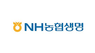 NH농협생명, 설 연휴 시스템 업그레이드…서비스 일시 중단
