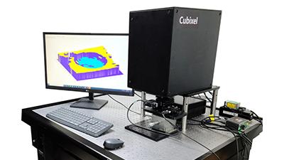 큐빅셀, 부품산업용 3D 홀로그램 검사장비 상용화 기술 확보