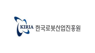 KIRIA, 로봇 리스·렌탈 사용료 지원한다