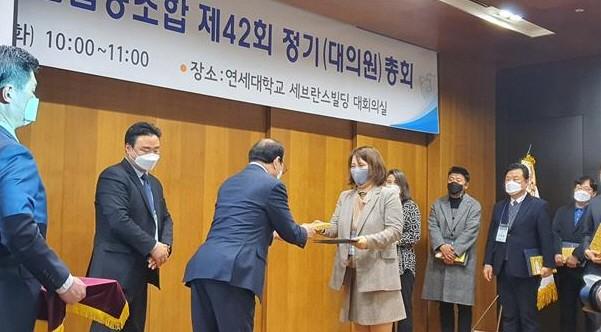 23일 한국의료기기공업협동조합이 주최한 제42회 정기총회 '정부 및 유관 기관장 포상' 수여식 사진(제공:피씨엘)