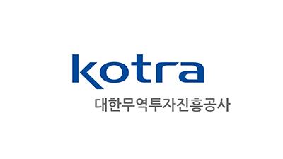 KOTRA 지원 스타트업, 작년 6000만달러 수출 성과 올려