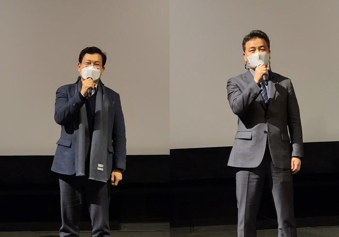 (왼쪽부터) 송영길·임종성 의원이 영화 '구라, 베토벤' 특별상영회에서 응원메시지를 전하고 있다.(사진=목영엘티디 제공)