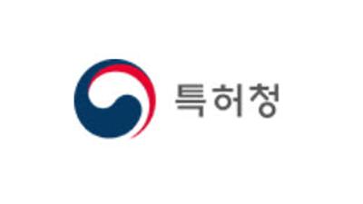 {htmlspecialchars(특허청, 스타트업 지식재산바우처 사업 시작...15일까지 참여기업 모집)}