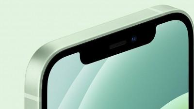 아이폰, 노치 사라지고 터치ID 돌아올까...애플, 광학식 센서 특허
