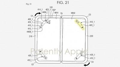 모서리에 배치된 레일 특허 이미지. 사진=페이턴틀리애플