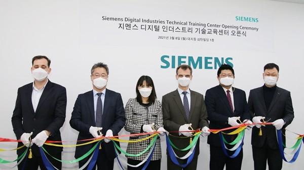 한국지멘스 디지털 인더스트리, 서울 강남에 기술교육센터 오픈