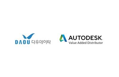 """[올쇼TV] """"AutoCAD 2022 신기능 소개 웨비나"""" 4월 13일 생방송"""