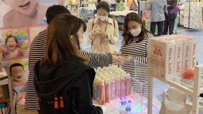 케피, 유아용 목욕 제품 '케피버블클렌저' 소개