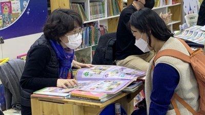 도서출판 아람, 유아교육전 참가...첫 대화 그림책 '우리아람이' 소개