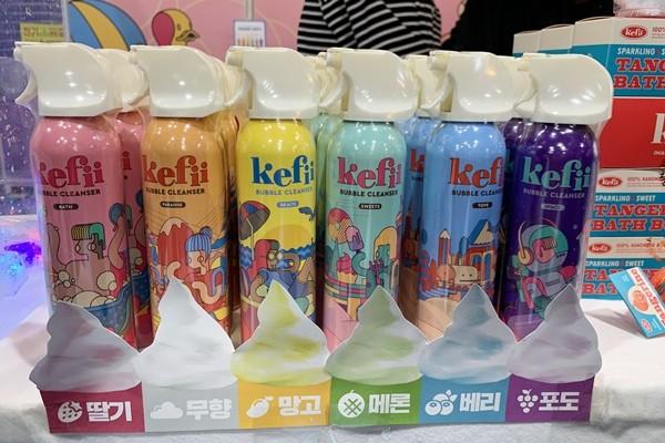 [유교전-베이비페어] 케피, 유아용 목욕 제품 '케피버블클렌저' 소개