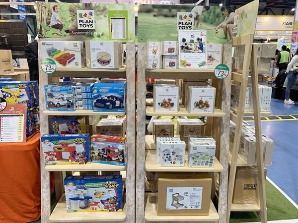 [유교전] 모움, 유아교육전 참가...다양한 인기 장난감 전시