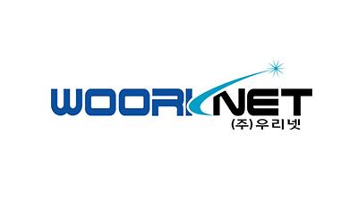 우리넷 '5G 네트워크 가상화 서비스' 모델, TTA 선정 우수표준