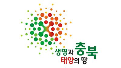 충청북도, 충북 빅데이터 허브 플랫폼 구축 추진