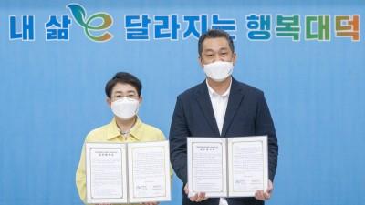 코나아이, 대전 대덕구와 대덕e로움 기반 대코배달·대덕e로움몰 운영협약 체결