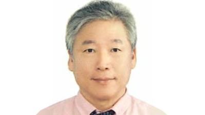 이진용 한의학연구원 제10대 원장 취임