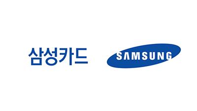 삼성카드, 빅데이터 마케팅 플랫폼 '링크 파트너' 오픈