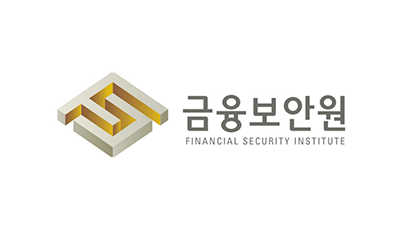 금융보안원, 중소 핀테크 기업 보안 점검 실시