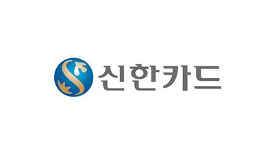 신한카드, 제주 지역 특산물 판매 '라이브커머스' 온에어