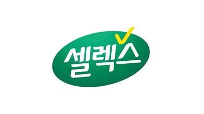매일유업 셀렉스 새 옷 입었다...신규 BI 공개