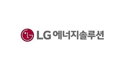{htmlspecialchars(LG에너지솔루션, 배터리 업계 최초 RE100·EV100 동시 가입)}