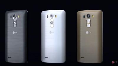 2014년 출시된 LG 'G3'. 사진=LG전자