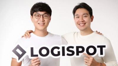 로지스팟, 디지털 물류로 기업 비즈니스 바꾼다