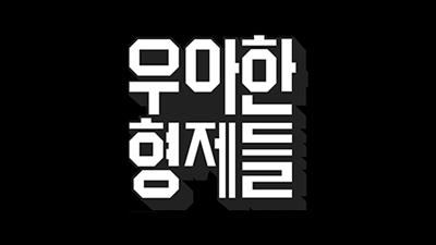 """우아한형제들 """"푸드 이커머스 기업으로 진화"""""""
