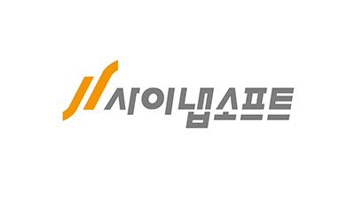 {htmlspecialchars(사이냅소프트, 전 임직원 연봉 800만원 일괄 인상)}