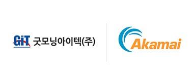 """[올쇼TV] """"SASE와 제로 트러스트의 시대"""" 5월 6일 웨비나 생방송"""