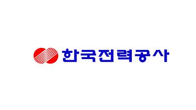 {htmlspecialchars(한전, AMI 5차 사업 조만간 공고...2024년까지 2250만호 보급 속도)}