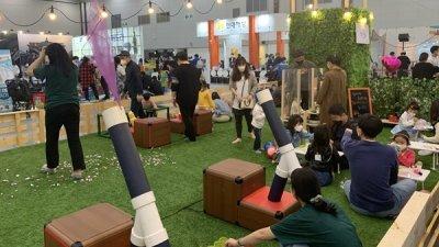 어린이 체험관 '키즈팡키즈퐁 ZONE', 인천베이비&키즈페어에서 열려