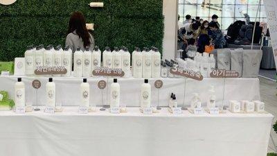 앙블랑, 자연유래 패브릭 케어 브랜드 '베르블랑' 소개