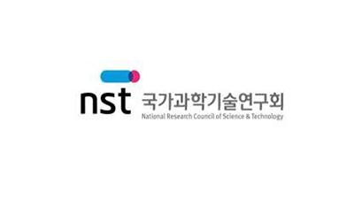 {htmlspecialchars(NST, 2020년도 출연연 우수 연구성과 24건 발표)}
